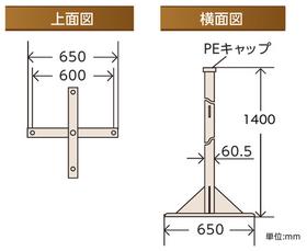 DCM4010 Tall図面